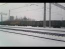 Кирюха-159 Поезда зимний мегамикс
