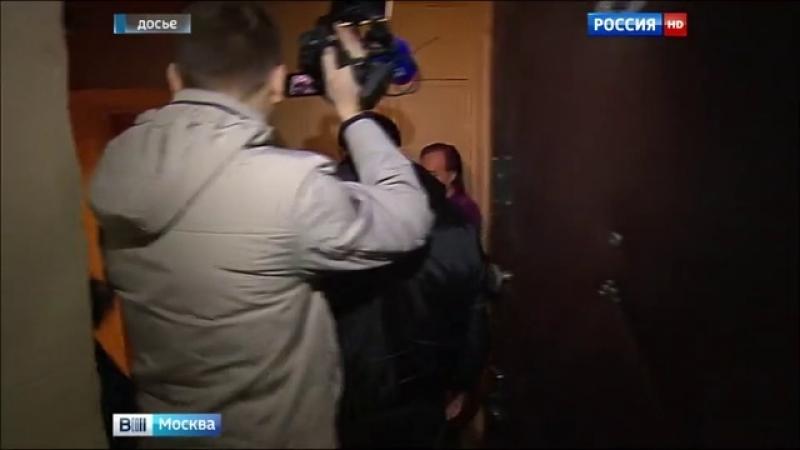 Вести-Москва • В отношении неплательщиков за услуги ЖКХ начал действовать упрощенный порядок взимания долгов