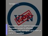 IT Новости 31 октября 2017