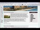 Создание сайта на WordPress. Урок 5. Верстаем область основного контента. Алексей Захаренко