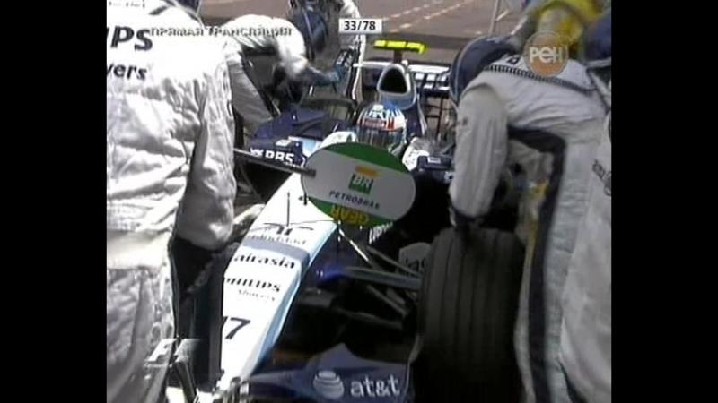 27.05.2007 Формула1 5 этап Монте-Карло Монако