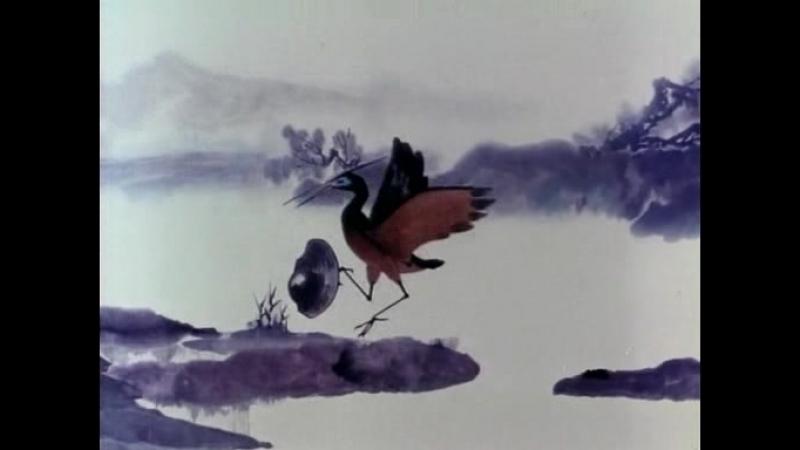 Yu Bang Xiang Zheng (1983)