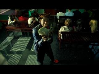 XXXTENTACION x Kodak Black - Roll In Peace | Овсянка, сэр!