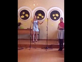 Я пою песню