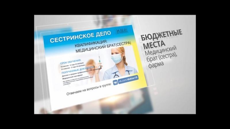 СТЭМИ медицинский техникум