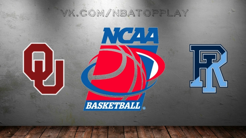 Oklahoma Sooners vs Rhode Island Rams 15 03 2018 1st Round NCAAM March Madness 2018 Виасат Viasat Sport HD RU