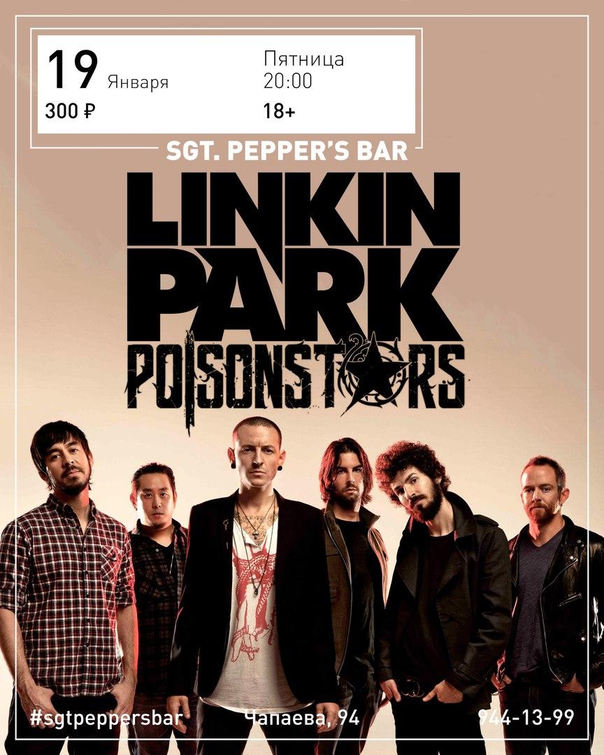 Афиша Краснодар LINKIN PARK by POISONSTARS Pepper's Bar 19.01