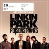 LINKIN PARK by POISONSTARS @Pepper's Bar 19.01