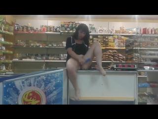 Порно русское в супермаркете