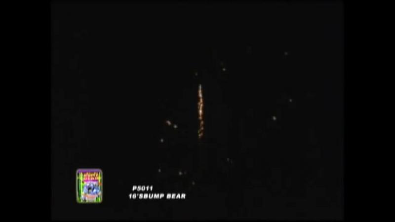 BUMP BEAR - Winda Fireworks - P5011
