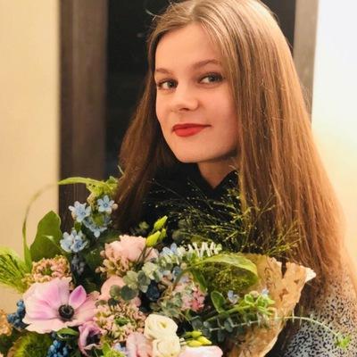 Lina Kuzminykh