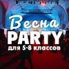 ВЕСНА.PARTY дискотека на киностудии