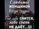 Doc13704500_464752630.mp4