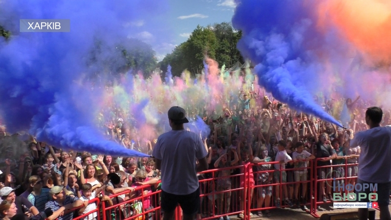 Свято фарб HoliPark 2018 – яким воно буде