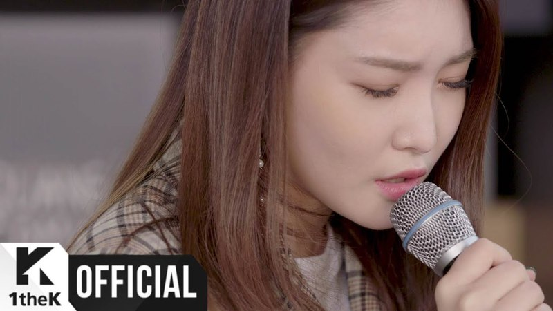 [MV] CHUNG HA(청하) _ How about you(어떤가요 그댄) (Luvpub(연애포차) OST Part.3)