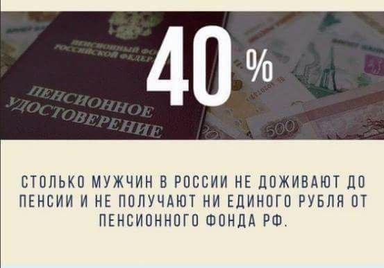 Смертность в РФ 1hk46gxCbMM