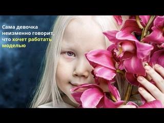 русская девочка-альбинос