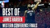 Best Of James Harden From The Western Conference Finals #NBANews #NBA #NBAPlayoffs #Rockets #JamesHarden