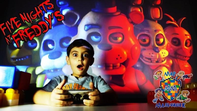 Мир мальчишек • ЯРИК играет в FIVE NIGHTS at FREDDY'S! Обзор приложения.