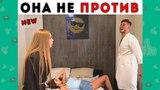 Новые вайны инстаграм 2018 Андрей Глазунов Юрий Кузнецов Лазарьянц Карина Ratbek 258