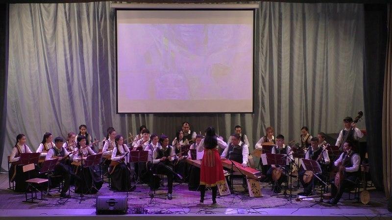 Концерт оркестра хакасских инструментов института искусств ХГУ