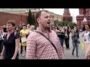 Гимн России на красной площади Ярослав Сумишевский поют аж дух захватывает патриотизм зашкаливает