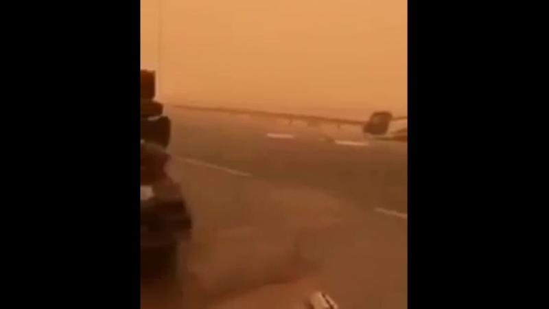 1395 Кувейт. Песчаная буря. 18 февраля 2018.