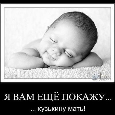 Кузьма Абрашкин