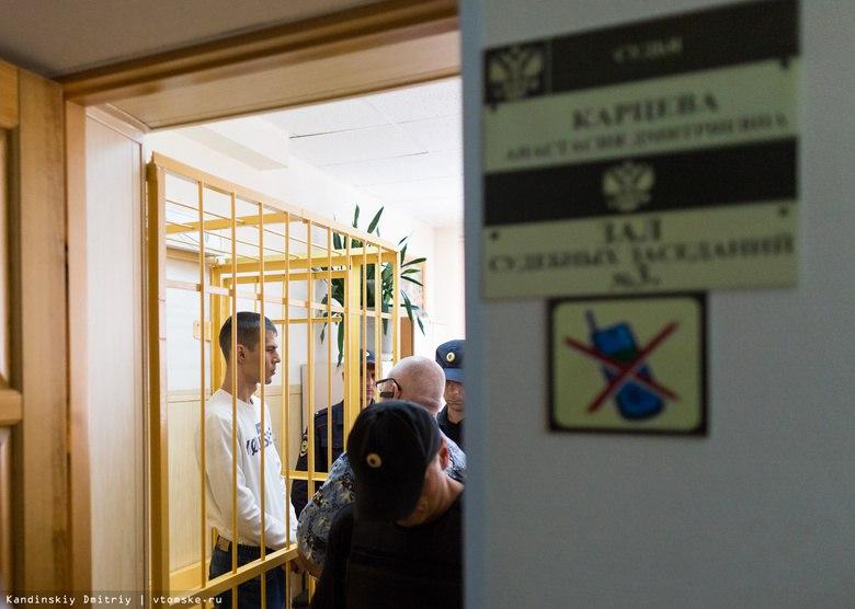 Обвиняемому в расчленении томской студентки продлили арест до марта 2018г.