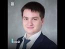 Подмосковная трагедия с Ан-148 в лицах