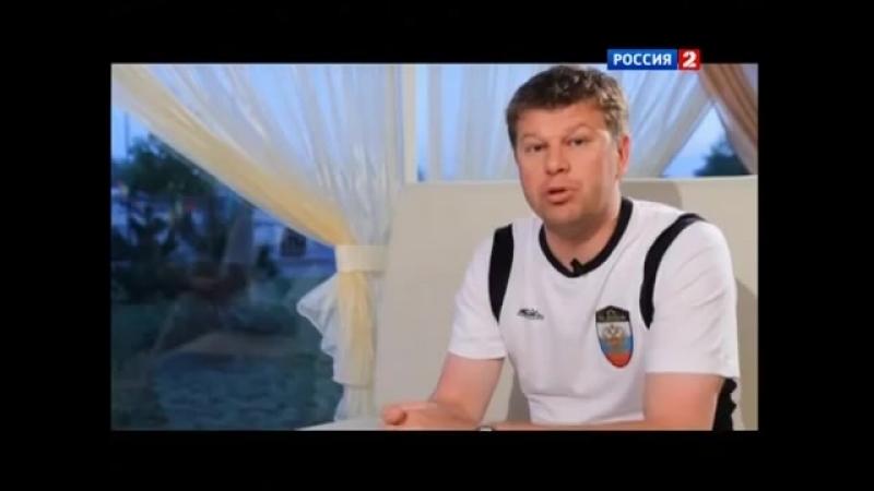 СБОРНАЯ 2012.1-й ВЫПУСК.ВОЛЕЙБОЛ
