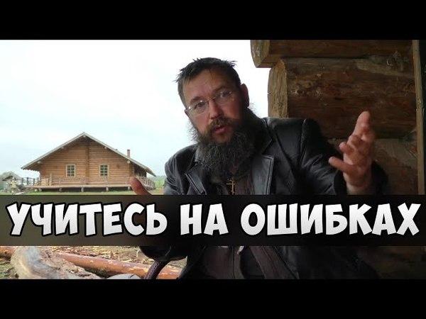 Русь или Россия Эмансипация Герман Стерлигов