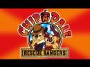 Chip n Dale Rescue Rangers/Чип и Дейл спешат на помощь