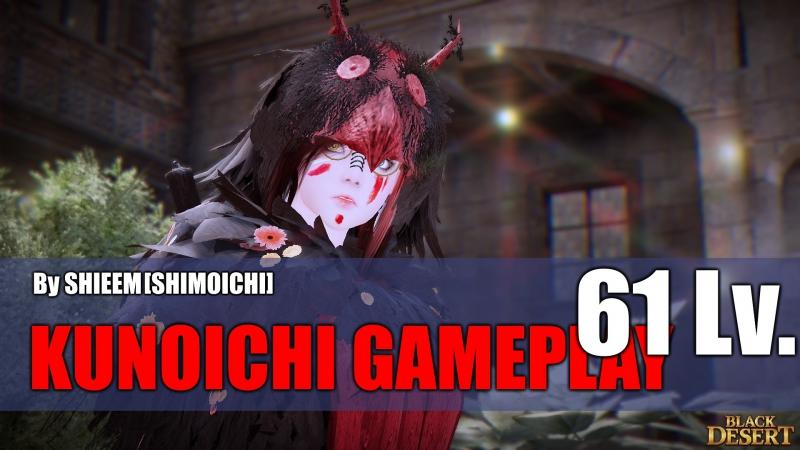 RU ENG Kunoichi Shimoichi Enchanting is coming