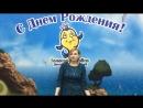 Отзыв от 16 03 2018 о празднике в игровой комнате Золотая Рыбка г Челябинск
