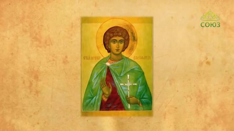 Мученик Вонифатий Тарсийский Церковный календарь