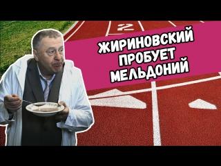 Дима Бикбаев. ХайпNews [19.01]