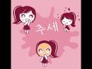 Корейские косметические тренды захватывают мир! 😱И это замечательная новость! 👍Ведь теперь секреты красоты доступны всем! Встреч