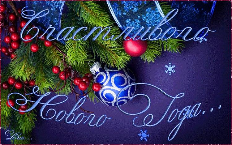 открытка новогодняя