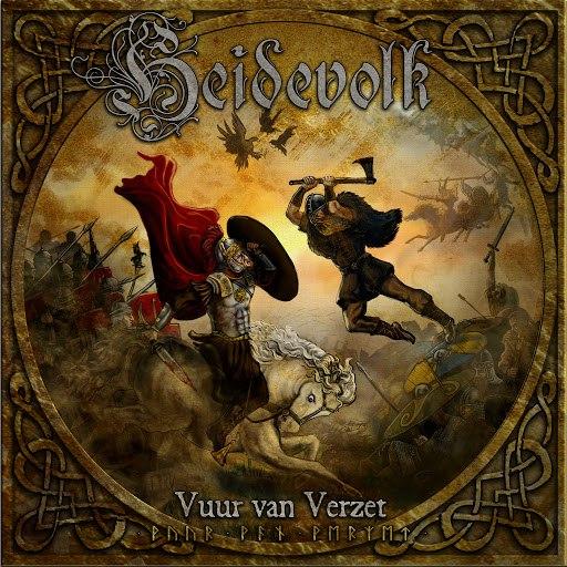Heidevolk альбом A Wolf in My Heart
