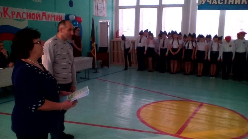 Поздравление Деминой Н И тренера Матинян А С победителя чемпионата России по каратэ киокусинкай в феврале 2018 года