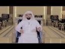 الحلقة الثالث عشر من برنامج  قرآناً عجبا  بعنوان كتاب أنزلناه إليك مبارك للشيخ  ناصر القطامي
