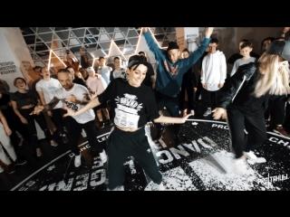 Destiny's Child (Afro Remix) — Say My Name   Choreography by Anastasia Cherednikova