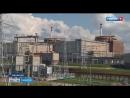 Срок службы второго энергоблока продлили на Балаковской АЭС