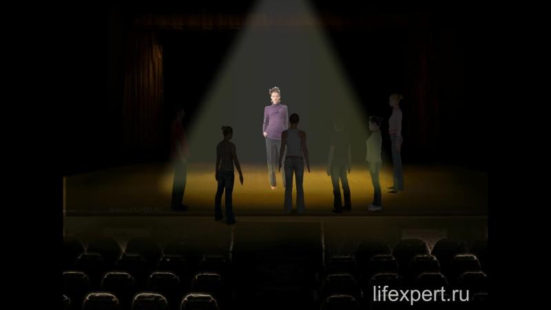 Зрительный зал (женская техника)_ www.lifexpert.ru