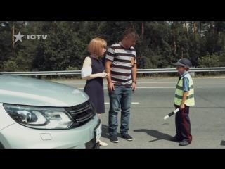 Самый маленький ГАИшник в мире — На троих — 4 сезон – 3 серия.mp4
