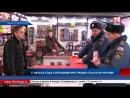 С начала года сотрудники МЧС Крыма спасли 20 человек Крымские спасатели дважды выезжали для оказания экстренной помощи В селе Р