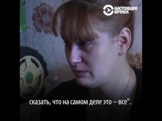 Вдова одного из российских наемников погибших в Сирии