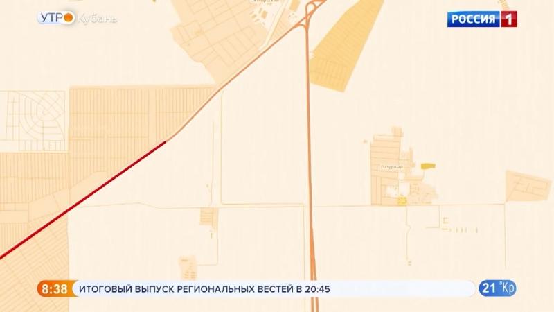 Движение на Ростовском шоссе под Краснодаром частично ограничат.mp4