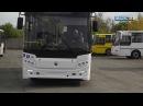 Курганский завод выпустил экологичный и комфортабельный автобус